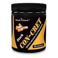 Креатин гидрохлорид Stark Pharm Con-cret 750 мг 180 caps