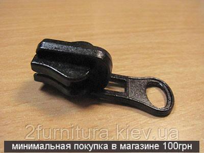 Бегунок перекидной на трактор №8 черный, 5шт 009К
