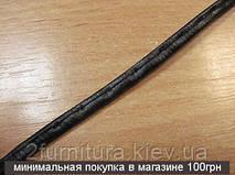 Шнур 5мм (кожзам) 30м (ЧЕРНЫЙ)