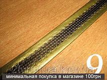 Тесьма  кожзам (15мм) 10м 011 (Модель 9)