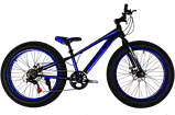 "Фэтбайк Cross Tank 24"" FatBike, фото 3"