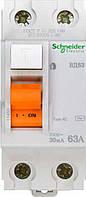 """УЗО (дифференциальный выключатель нагрузки) 2 полюса 63А 30мА schneider electric серии """"Домовой"""""""
