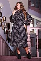 Роскошное зимнее пальто натуральный мех