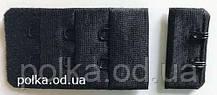 Застежка для бюстгальтера -черная (ширина 3см)