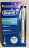 Ультразвуковая электрическая зубная щетка Oral-B S15.513.2 Pulsonic Slim