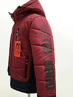 Детская демисезонная куртка подростковая для мальчика Самир бордовая