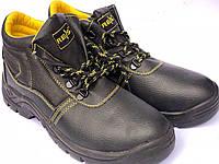 Рабочие ботинки Reis T-OB без металического подноска