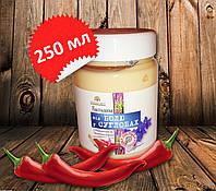 """Бальзам от боли в суставах """"Живокост+Красный перец"""" 250 мл"""