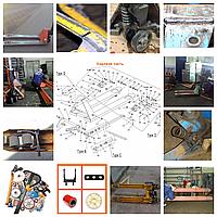 Ремонт складского оборудования