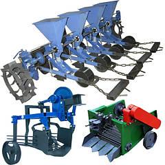 Навісне обладнання для мотоблоків і міні-тракторів