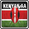 Кофе в зернах Кения АА Плюс (ОРИГИНАЛ), арабика Gardman (Гардман)