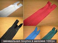 Молнии минитрактор (20см) 5шт (ТЕМНО-СИНИЙ, в упаковке 5 шт)