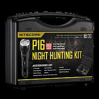Набор для ночной охоты Nitecore P16, в подарочном кейсе