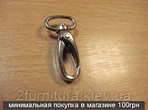 Карабины для сумок (13мм) никель, 4шт 4013