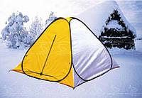 Палатка-автомат зимняя Ranger Winter-5 желто-белая (200x200x140см)