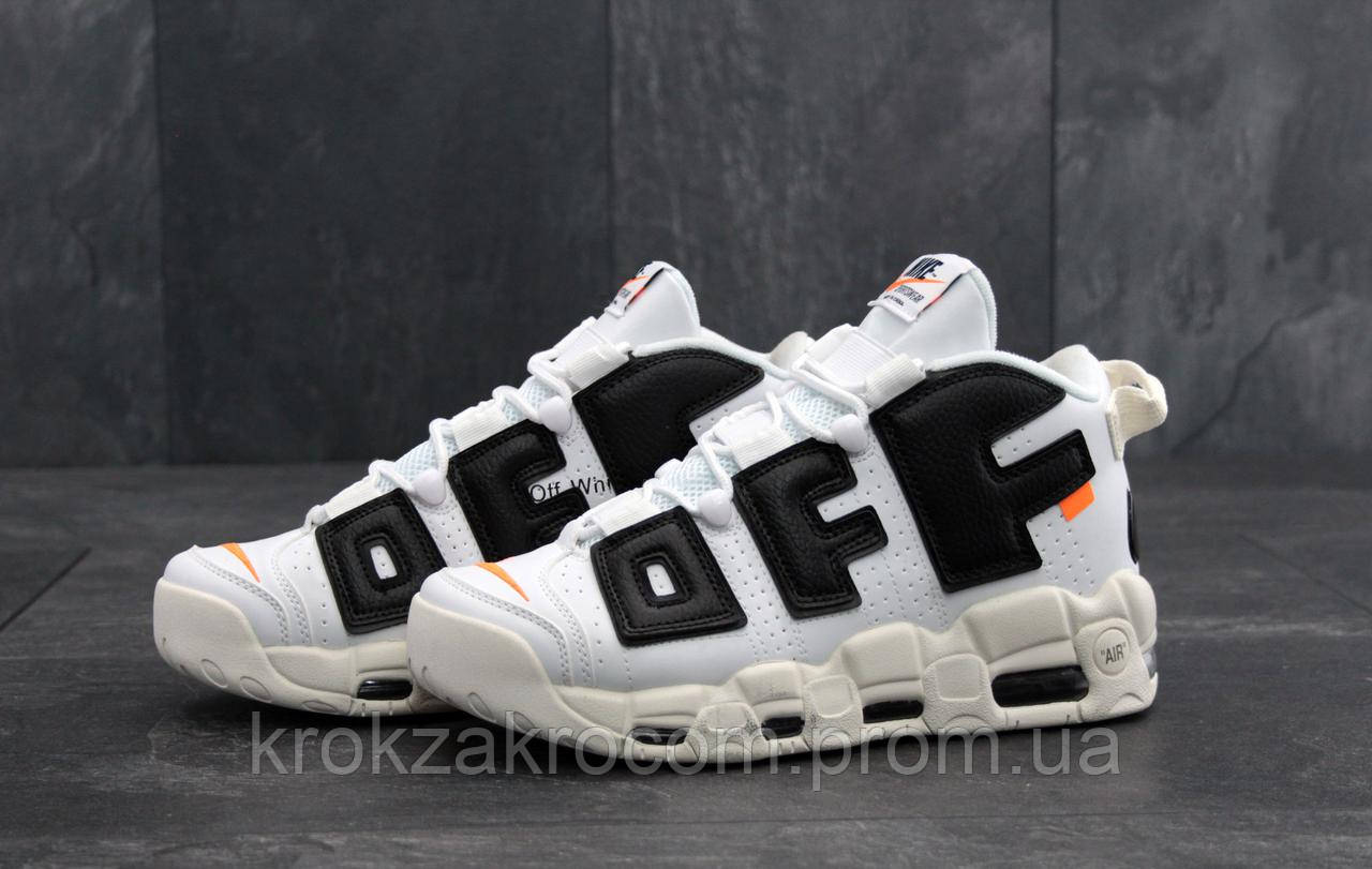 the best attitude 628ec 6d267 Кроссовки OFF-WHITE x Nike Air More Uptempo replica AAA - Интернет-магазин