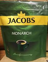 Кофе Якобс Монарх эконом пакет 120г*20