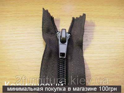 Молнии спираль №7 обувные (коричневый) 20см, 5шт 1783