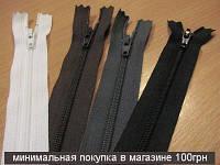 Молнии YKK брючные №3  20см 5шт 1842 (СЕРЫЙ, в упаковке 5шт)