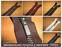 Молнии курточные металл №5 YKK 70см 1шт 3770 (Модель 6)