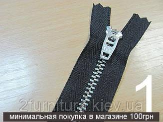 Молнии джинс №4.5 YKK 18см 1шт  1679 (Модель 1)