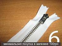 Молнии джинс №4.5 YKK 12см 1шт 1683 (Модель 6)