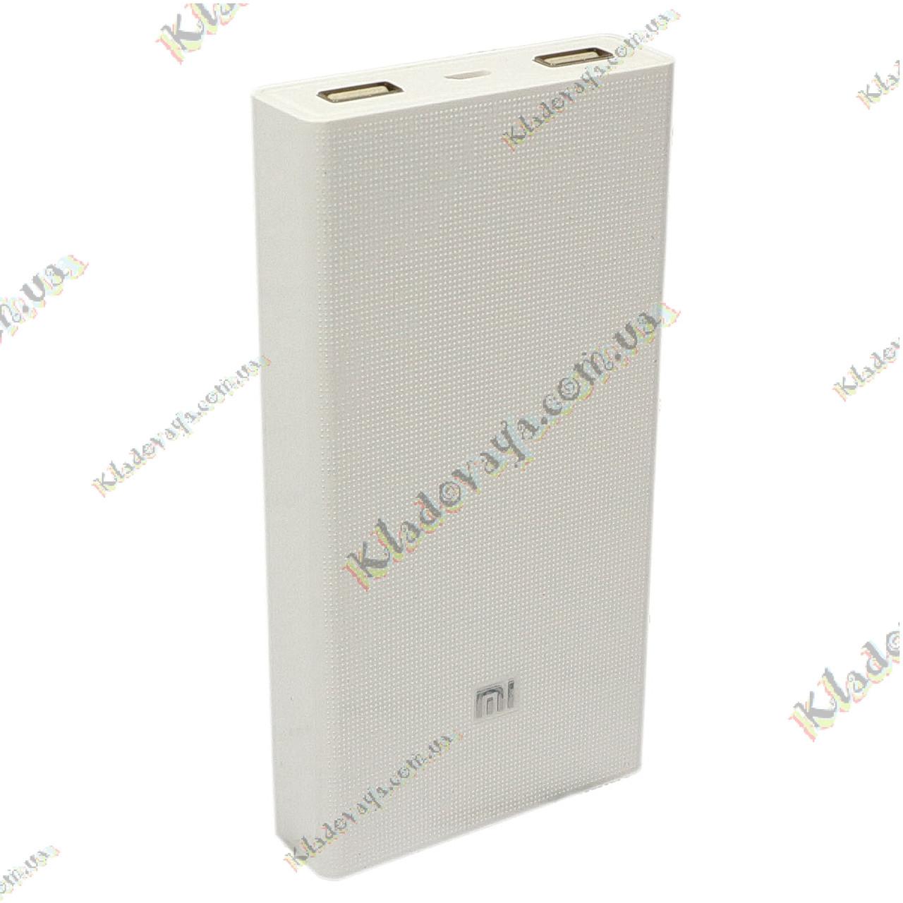 MI Power Bank  - портативная батарея 20 000mAh (Пауэрбанк), фото 1