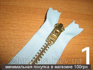 Молнии джинс №4.5 YKK 10см 1шт 1685 (Модель 1)