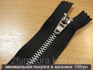 Молнии джинс №4.5 (18-20см) черный, 1шт 3420