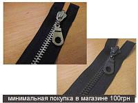 Молнии курточные металл №8 1шт 3898 никель