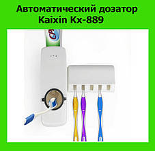 Автоматический дозатор Kaixin Kx-889