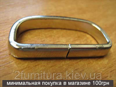 Рамки для сумок (25мм) никель, 20шт 4360