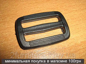 Пластмассовые регуляторы (30мм) 50шт 5511