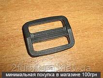 Пластмассовые регуляторы (20мм) 50шт 5513
