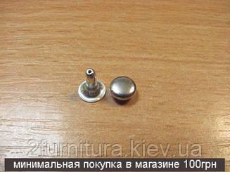 Хольнитены (6мм) никель, 200шт 5123