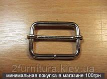 Регуляторы для сумок (30мм) никель, 20шт 04186