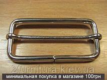 Регуляторы для сумок (50мм) никель, 10шт 4183