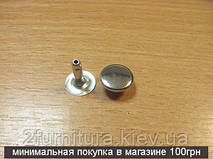 Хольнитены (11мм) никель, 100шт 5120