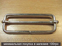 Регуляторы для сумок (50мм) никель, 20шт 4191