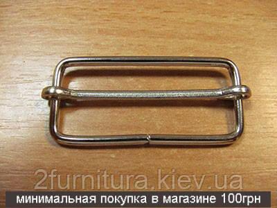 Регуляторы для сумок (40мм) никель, 20шт 4192
