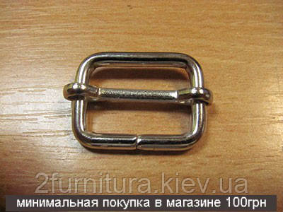 Регуляторы для сумок (21мм) никель, 20шт 4190