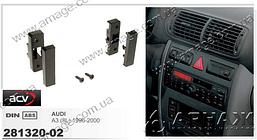 Рамка переходная ACV 281320-02 Audi A3(11/94-)