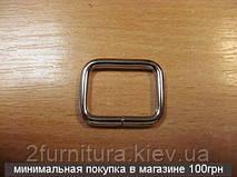 Рамки для сумок (20мм) никель, 20шт 4141