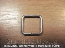 Рамки для сумок (16мм) никель, 50шт 4138