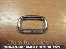 Рамки для сумок (22мм) никель, 20шт 4144