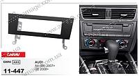 Рамка переходная Carav 11-447 Audi A4/Q5