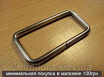 Рамки для сумок (50мм) никель, 10шт 4133