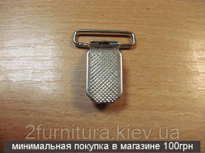Пряжки для подтяжек (25мм) никель, 4шт 4104
