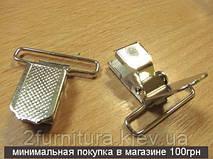 Пряжки для подтяжек (30мм) никель, 4шт 4103