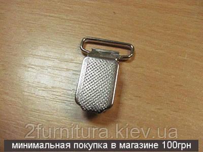 Пряжки для подтяжек (20мм) никель, 4шт 4105